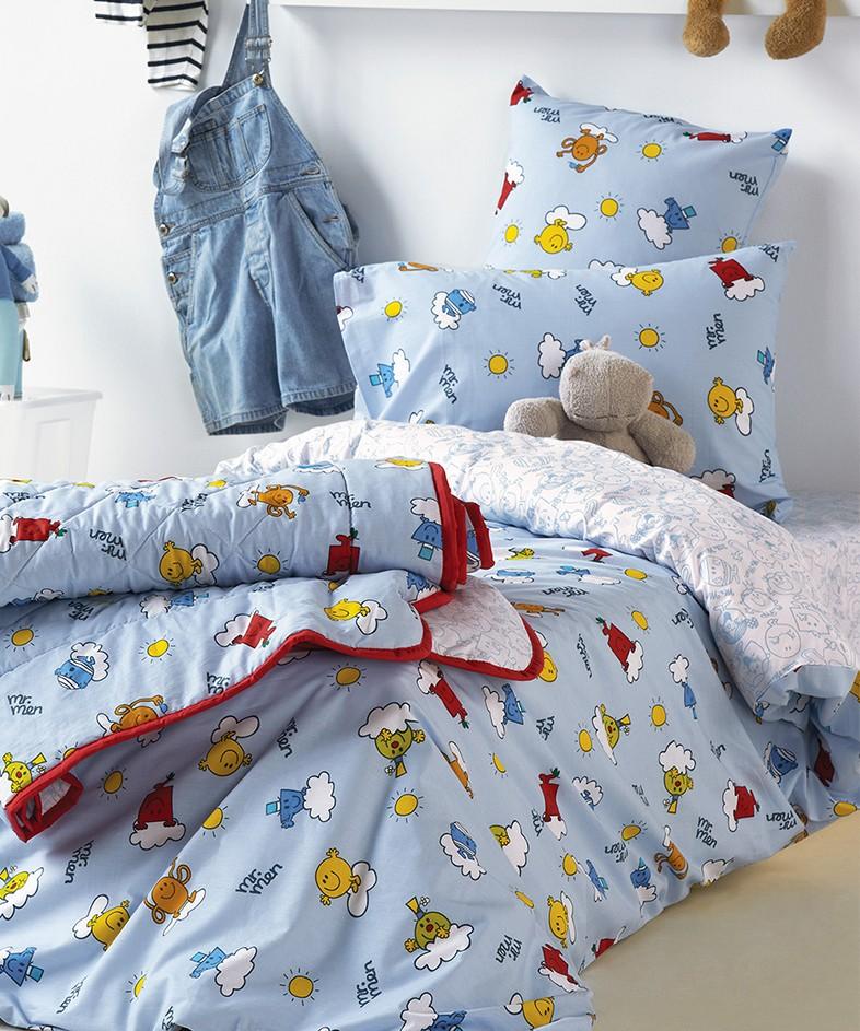 Παπλωματοθήκη Κούνιας (Σετ) Kentia Baby Little Men 04