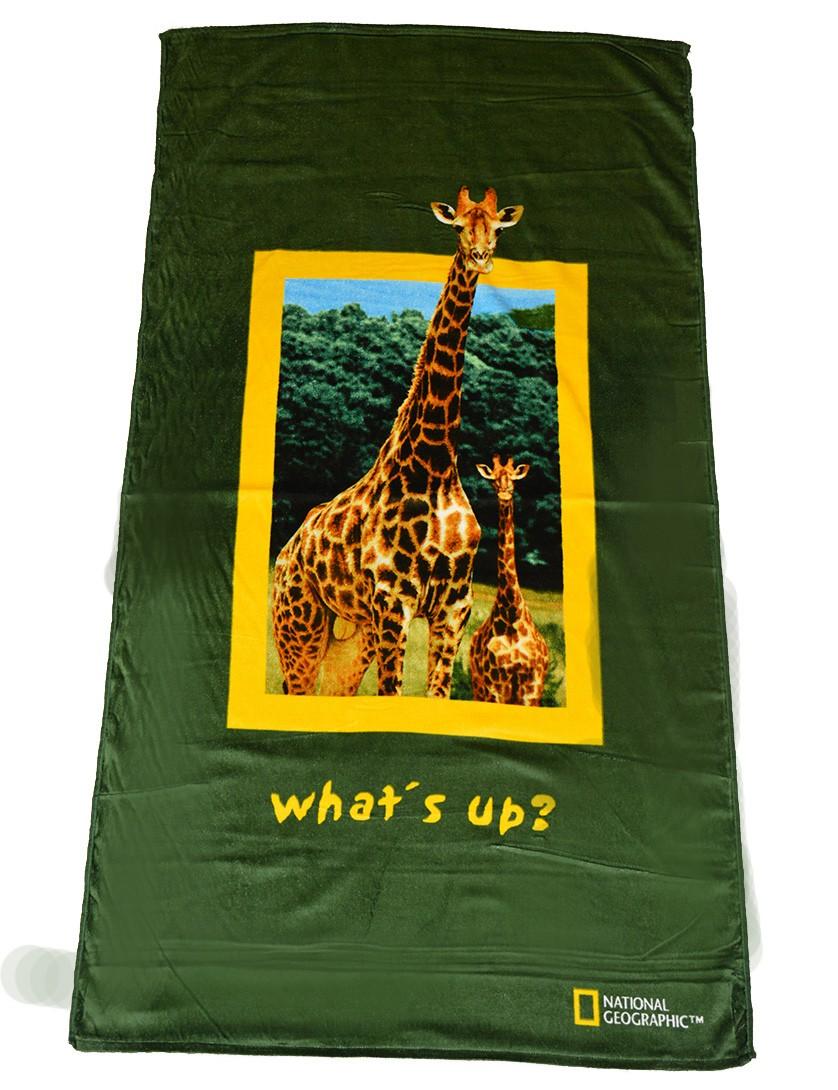 Πετσέτα Θαλάσσης National Geographic Giraffe