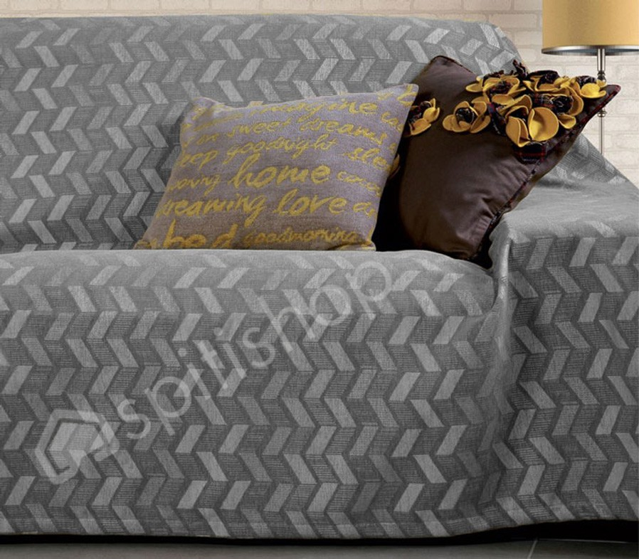 Ριχτάρι Διθέσιου (170x250) Nef-Nef Living Chevron Grey