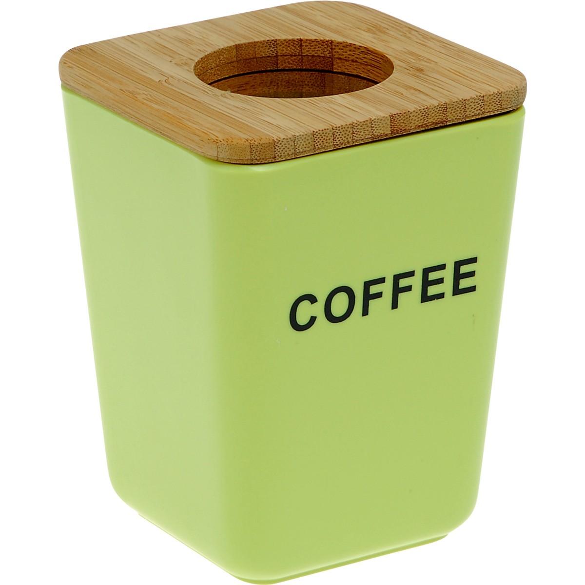 Δοχείο Καφέ Home Design Λαχανί BIT20727CG