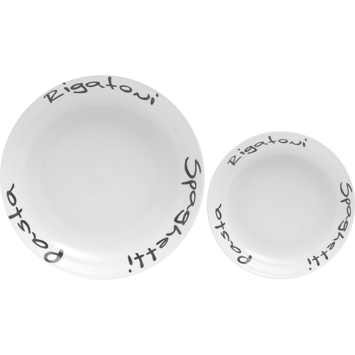 Πιάτα Φαγητού Βαθιά + Μπωλιέρα (Σετ) Home Design LEB1302/7