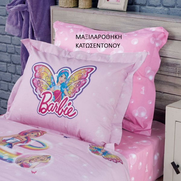 Μαξιλαροθήκη Κατωσέντονου Kentia Kids Collection Barbie 516