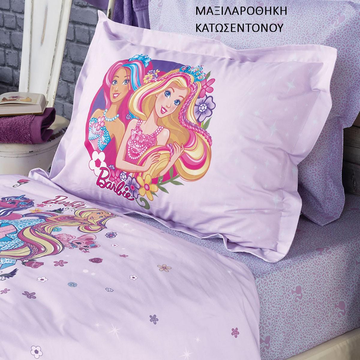 Μαξιλαροθήκη Κατωσέντονου Kentia Kids Collection Barbie 517