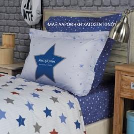 Μαξιλαροθήκη Κατωσέντονου Kentia Kids Make A Wish 19