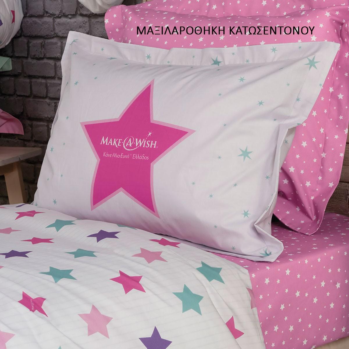 Μαξιλαροθήκη Κατωσέντονου Kentia Kids Make A Wish 14