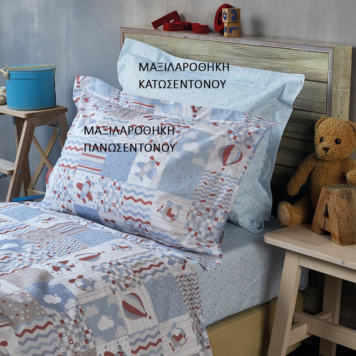 Μαξιλαροθήκη Kentia Kids Collection Sky Μαξιλαροθήκη Κατωσέντονου Μαξιλαροθήκη Κατωσέντονου
