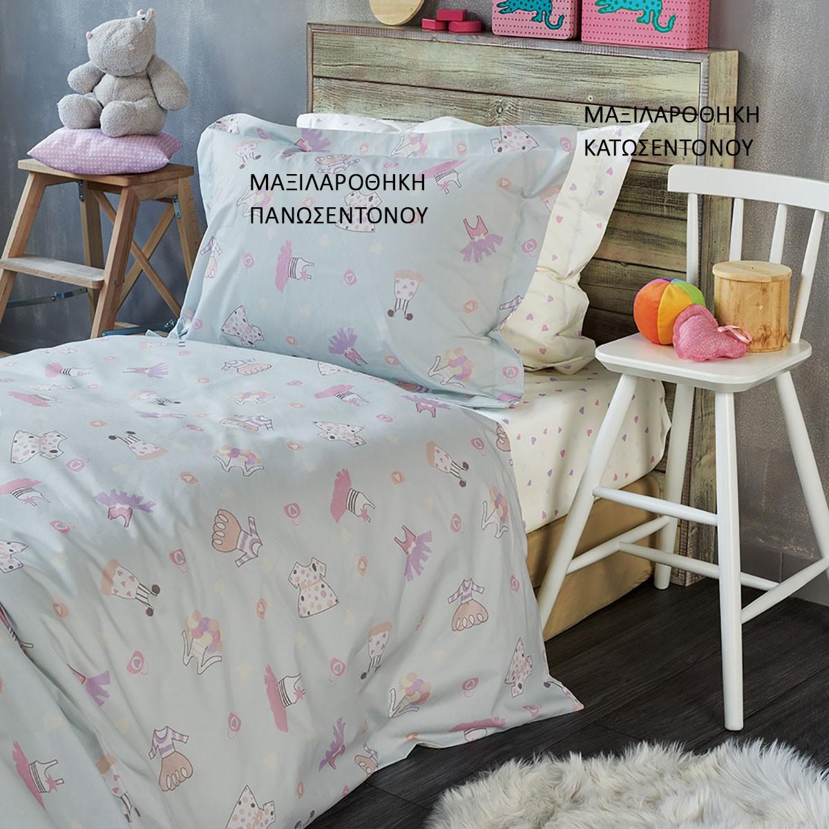 Μαξιλαροθήκη Kentia Kids Collection Dress Μαξιλαροθήκη Πανωσέντονου Μαξιλαροθήκη Πανωσέντονου