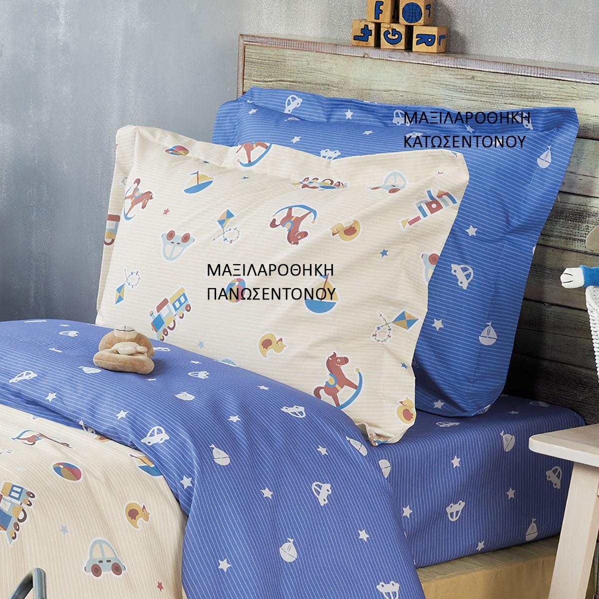 Μαξιλαροθήκη Kentia Kids Collection Play Μαξιλαροθήκη Κατωσέντονου Μαξιλαροθήκη Κατωσέντονου