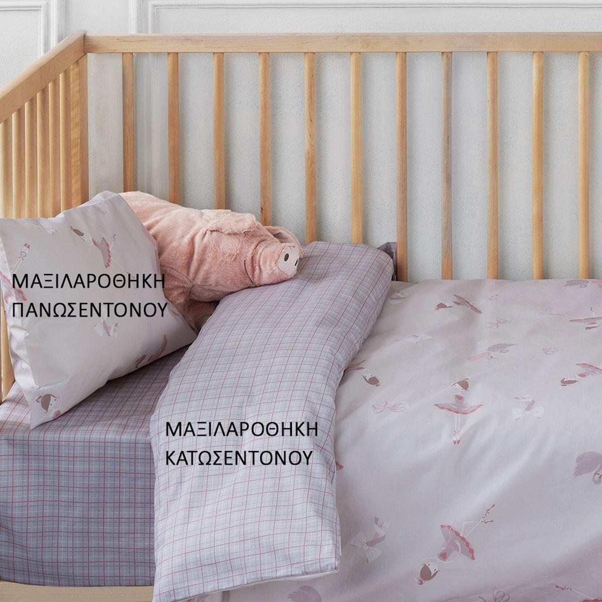 Μαξιλαροθήκη Kentia Kids Collection Tutu Μαξιλαροθήκη Κατωσέντονου Μαξιλαροθήκη Κατωσέντονου