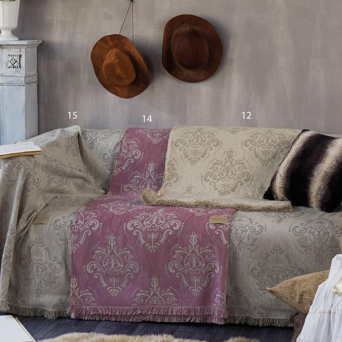 Ριχτάρια (Σετ 2τμχ) Kentia Home Made Tuluz