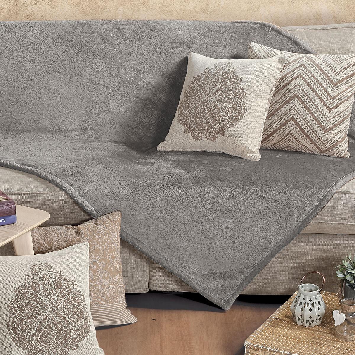 Κουβέρτα Κανάπε Με Γουνάκι Nef-Nef Embossed Grey
