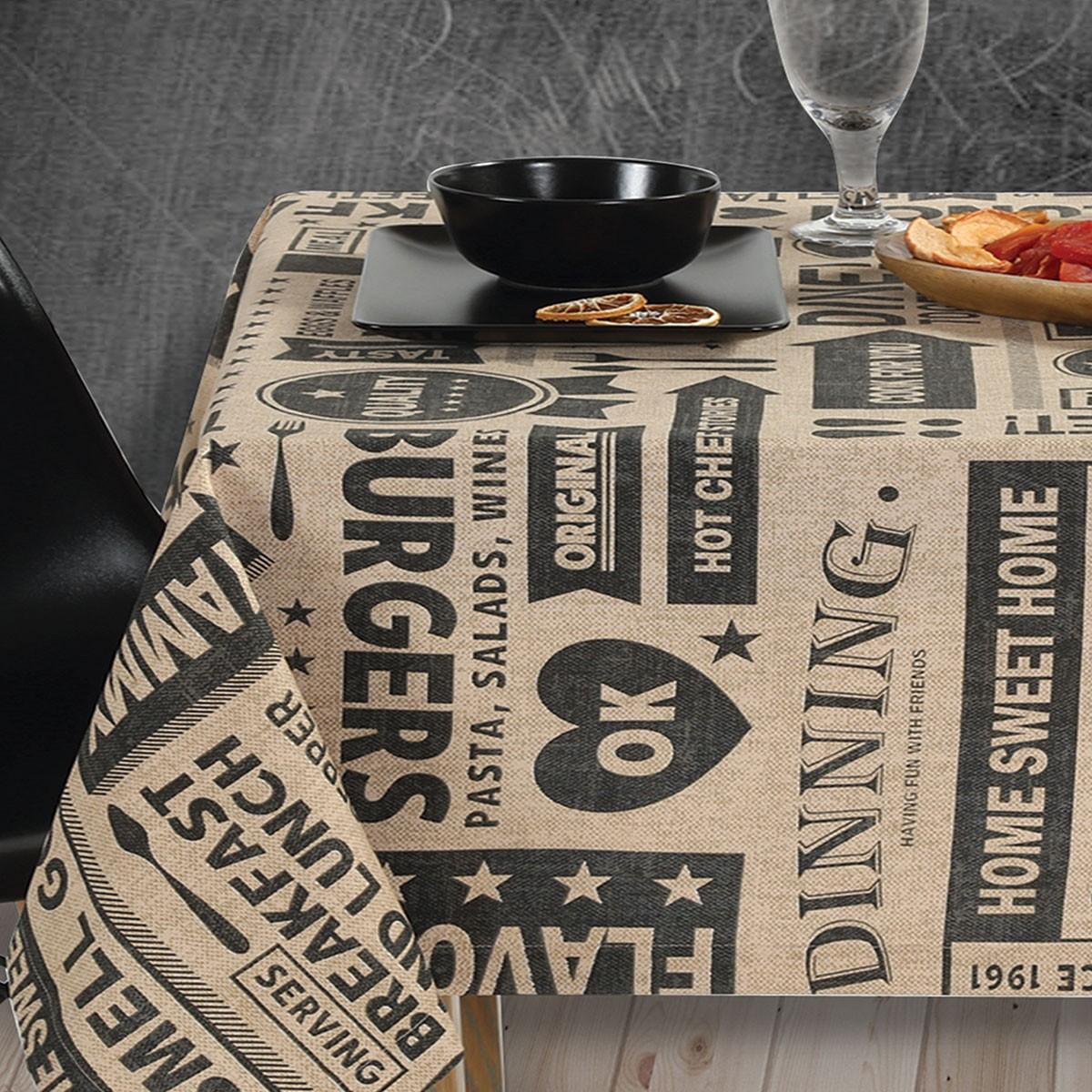 Τραπεζομάντηλο (140×240) Nef-Nef Kitchen Testo