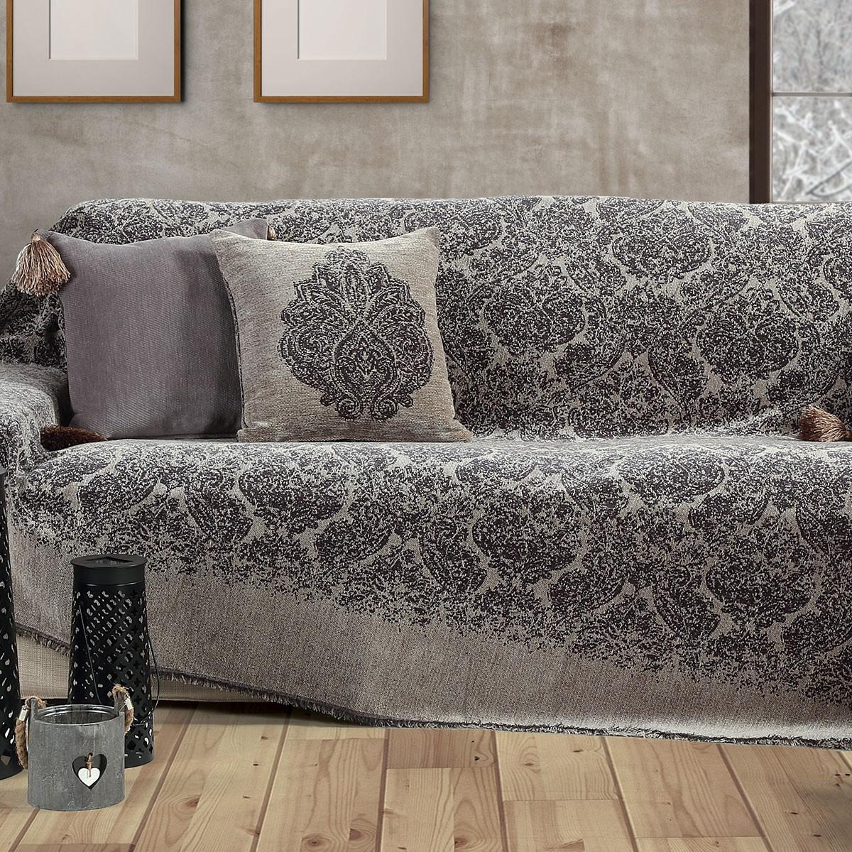 Ριχτάρι Διθέσιου (170x250) Nef-Nef Siraz Grey