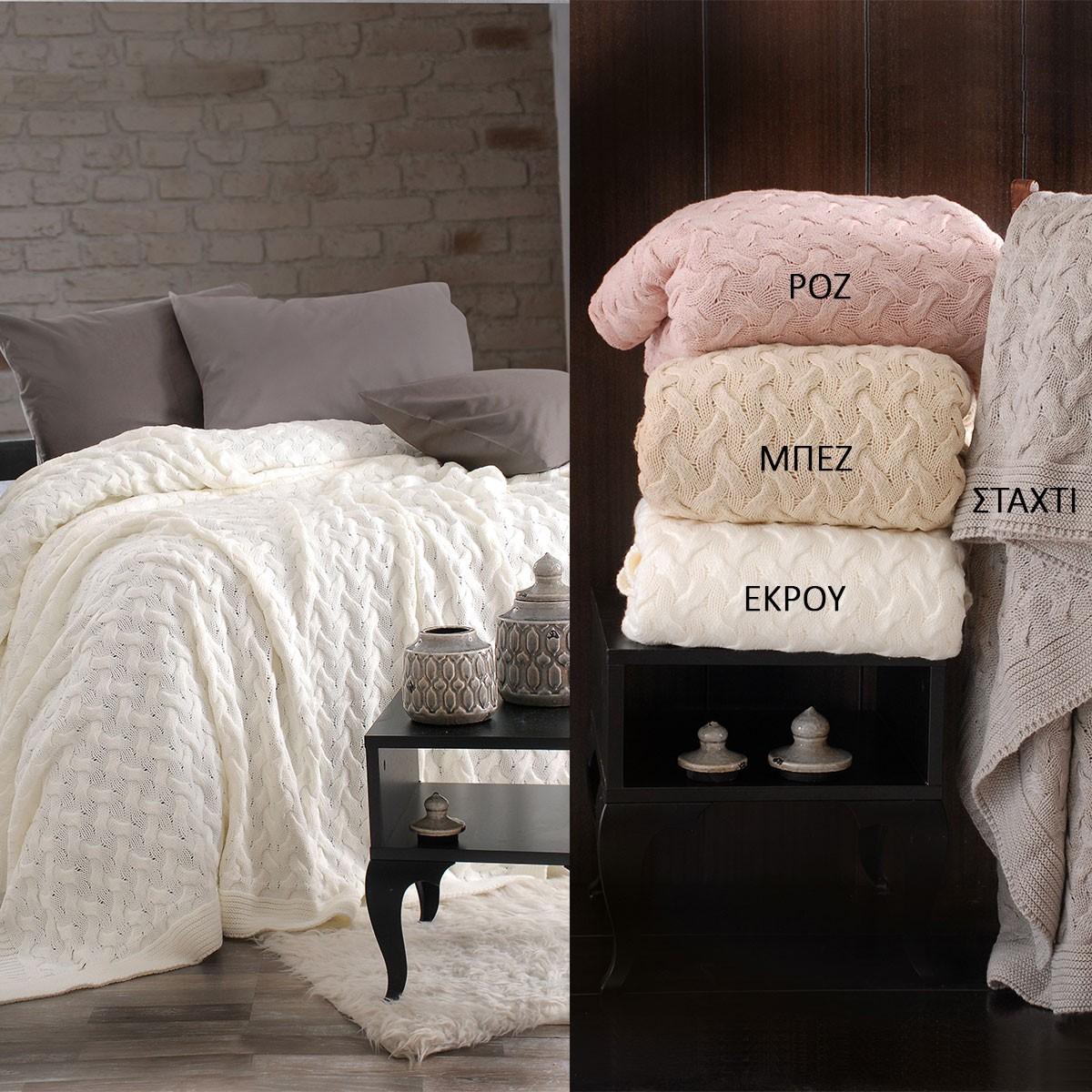Κουβέρτα Πλεκτή Υπέρδιπλη Rythmos Tzortzia home   κρεβατοκάμαρα   κουβέρτες   κουβέρτες πλεκτές