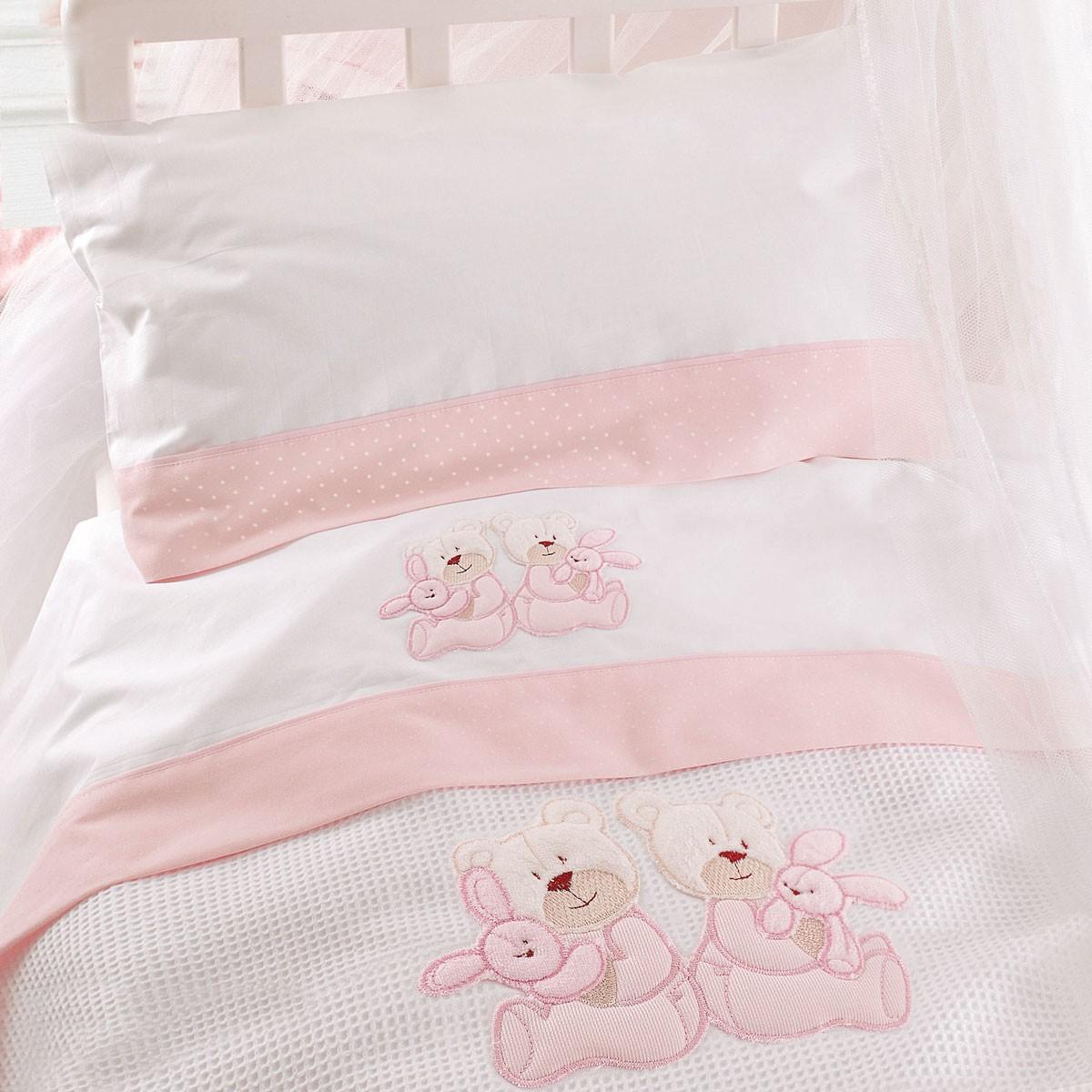 Κουβέρτα Πικέ Κούνιας Rythmos Twins Pink