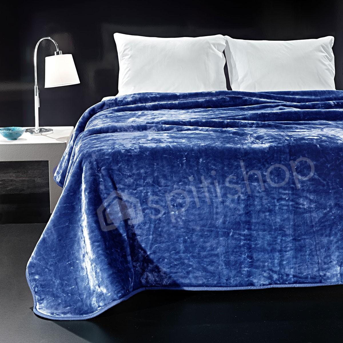 Κουβέρτα Βελουτέ Μονή Nima Kids Koyun Skydiver home   κρεβατοκάμαρα   κουβέρτες   κουβέρτες βελουτέ μονές