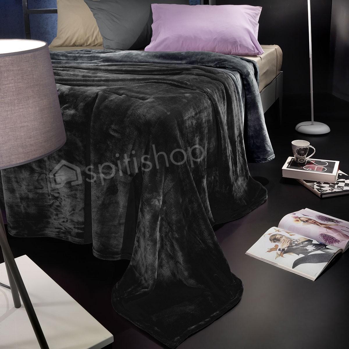 Κουβέρτα Fleece Μονή Nima Loafer Misty