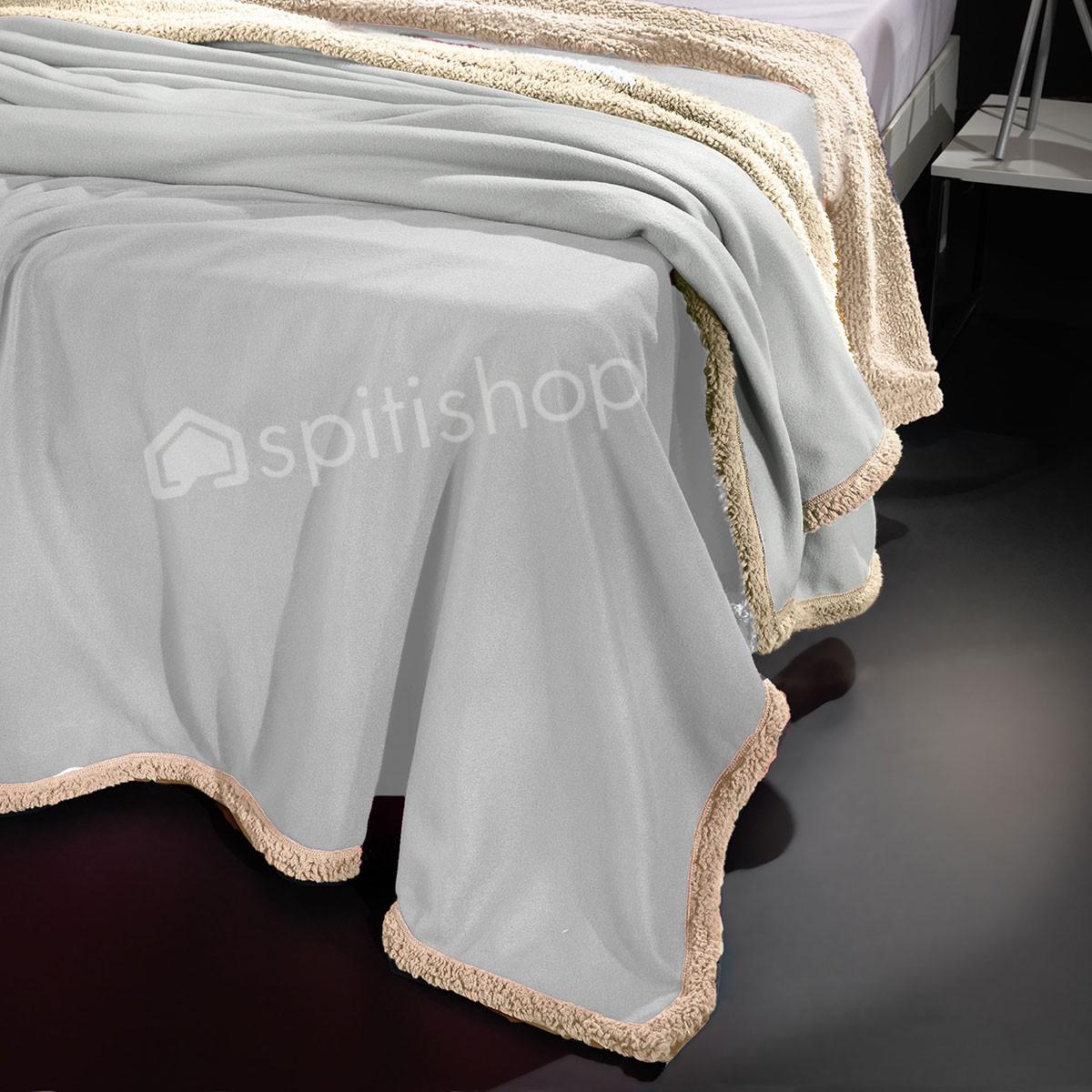 Κουβέρτα Fleece Υπέρδιπλη Nima Twinkle Cement