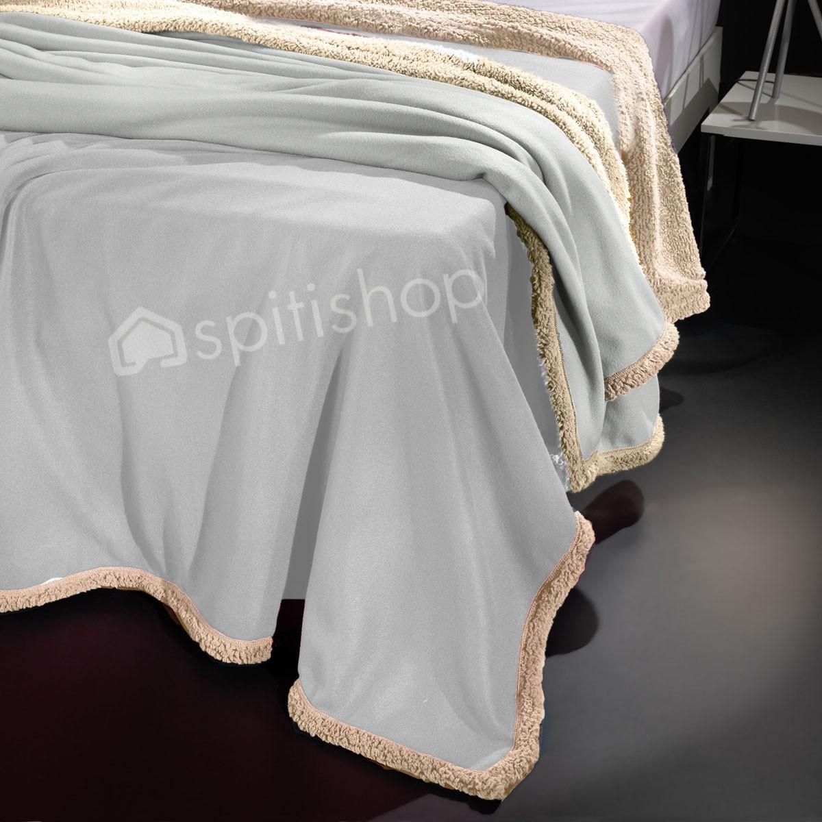 Κουβέρτα Fleece Μονή Nima Twinkle Cement