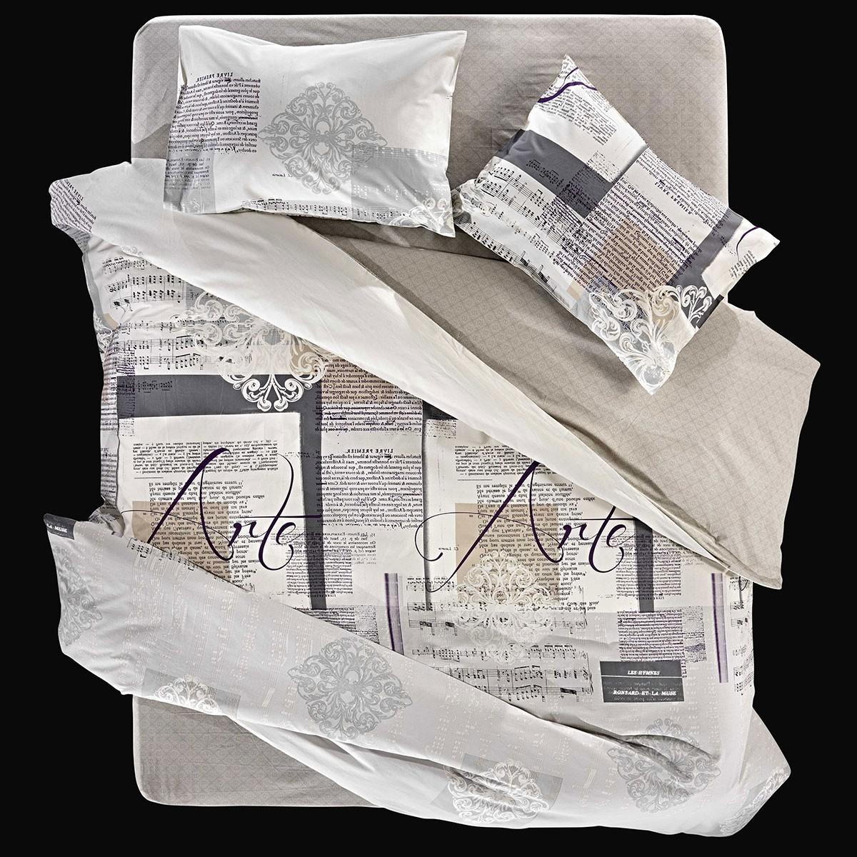 Παπλωματοθήκη Υπέρδιπλη (Σετ) Nima Cotton N' Style Vienna 01