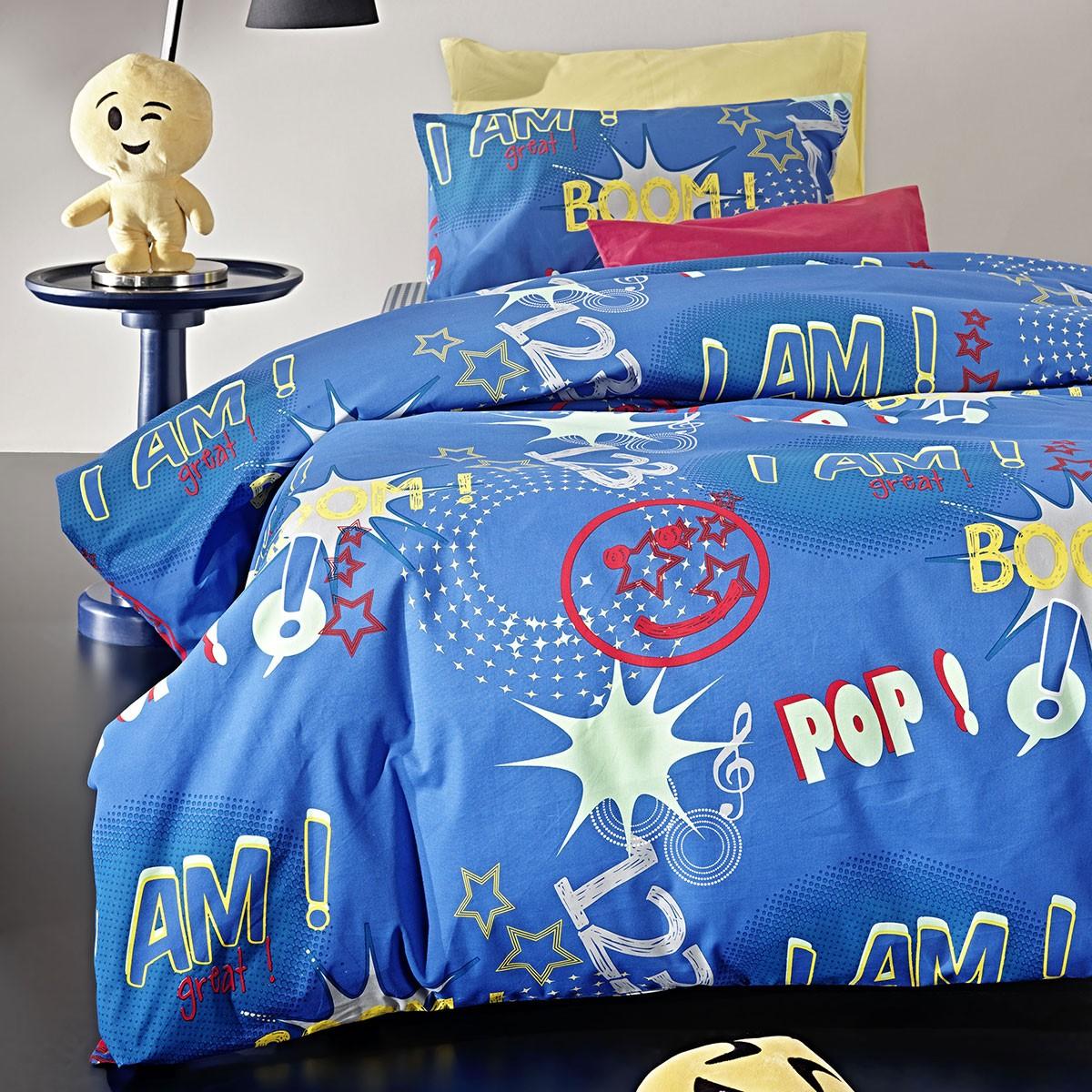Σεντόνια Μονά (Σετ) Nima Kids Boom Pop 01 ΧΩΡΙΣ ΛΑΣΤΙΧΟ ΧΩΡΙΣ ΛΑΣΤΙΧΟ