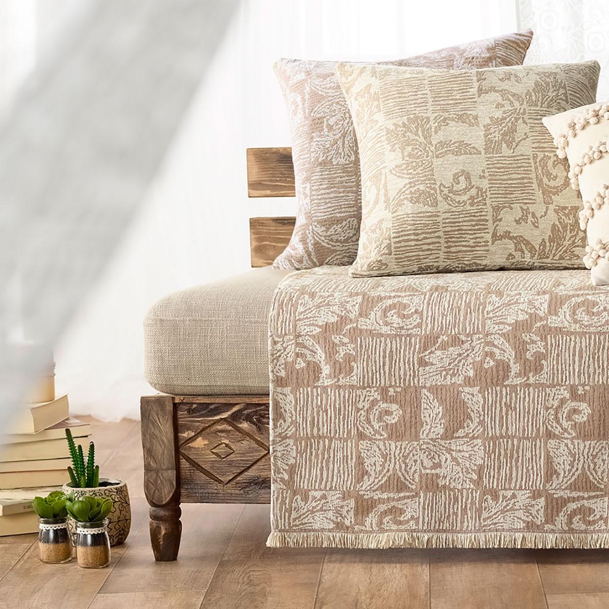 Διακοσμητική Μαξιλαροθήκη Gofis Home Mosaic Ecru 851/05