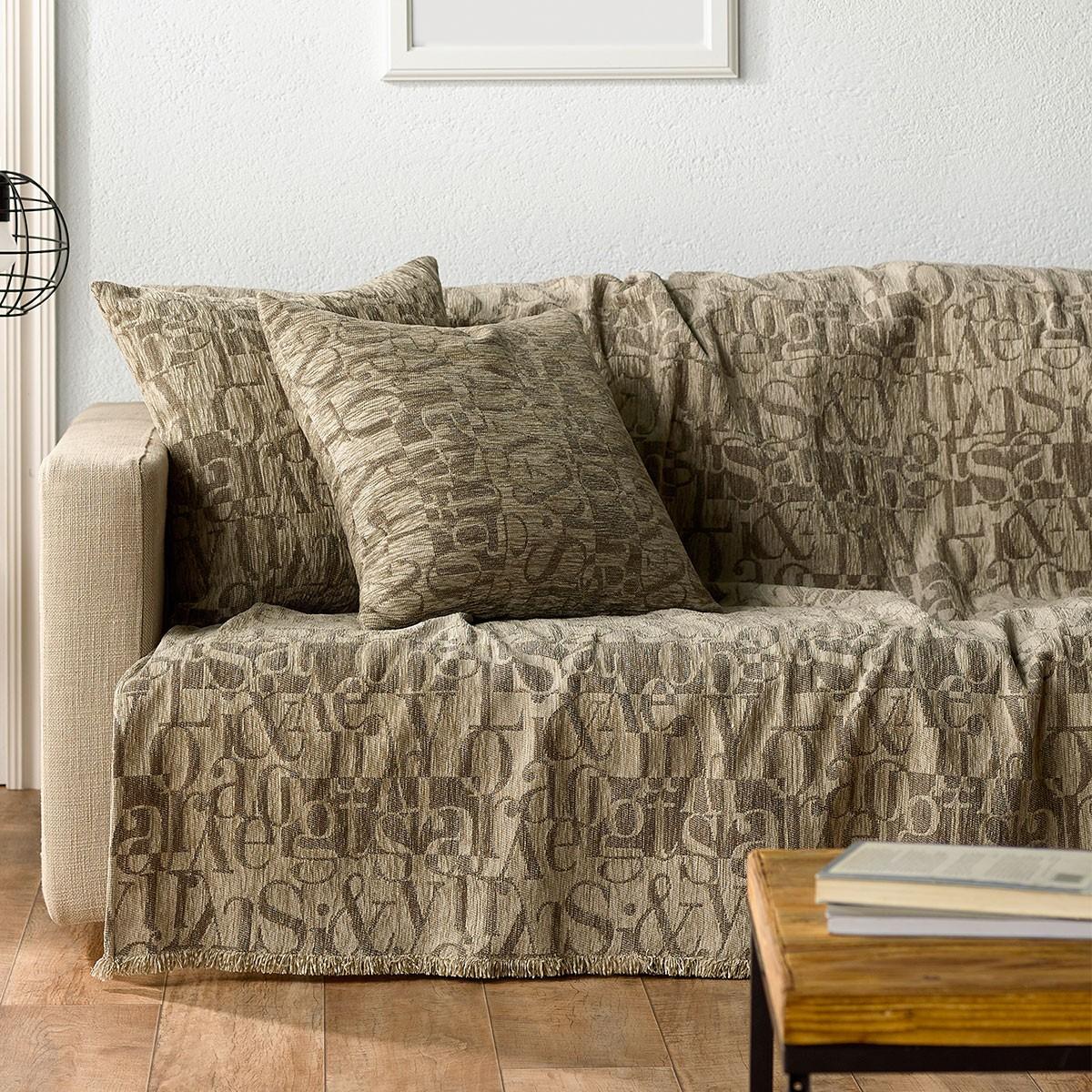 Ριχτάρι Τετραθέσιου (180x350) Gofis Home Parole Elephant 482/45