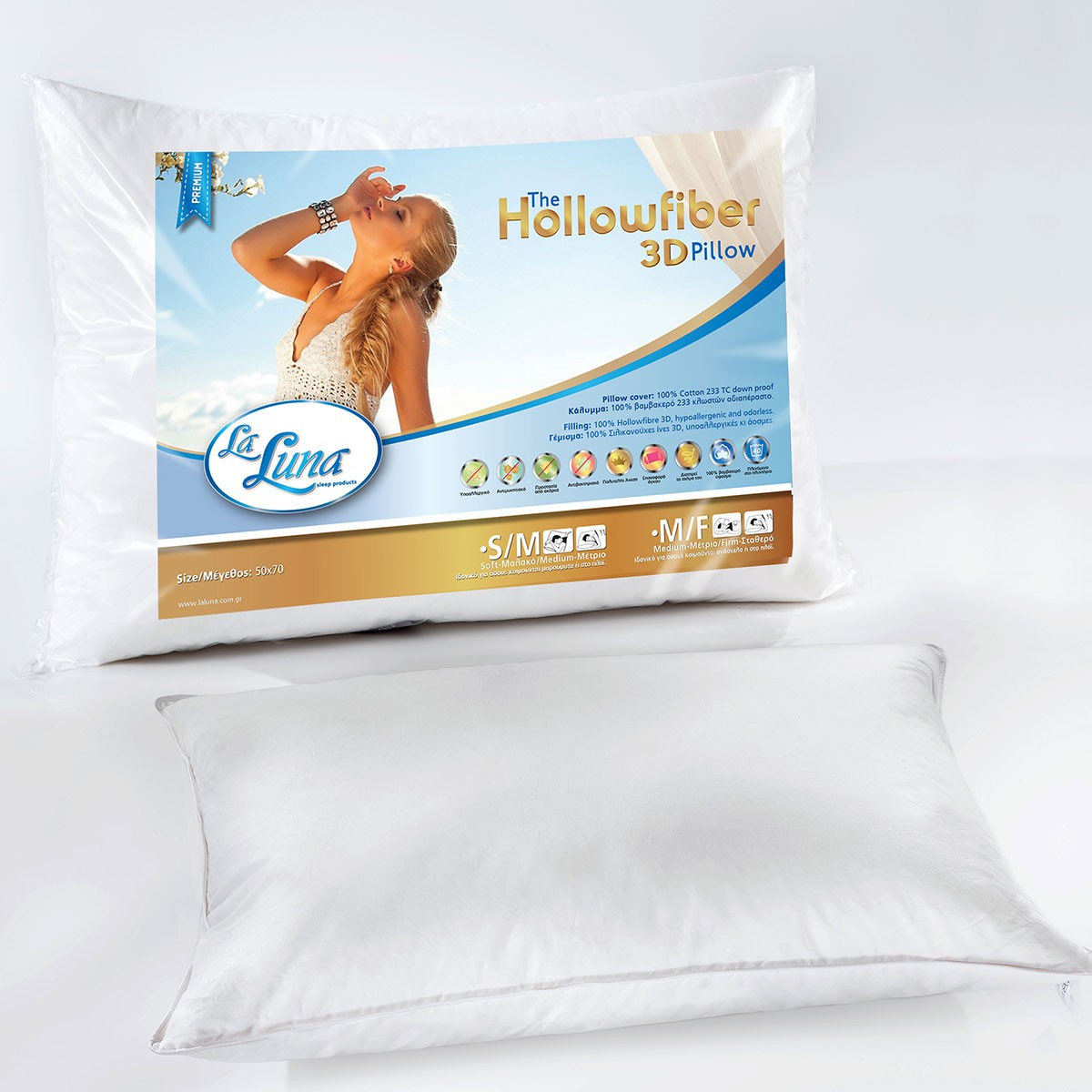 Μαξιλάρι Ύπνου La Luna Hollowfiber 3D Soft/Medium