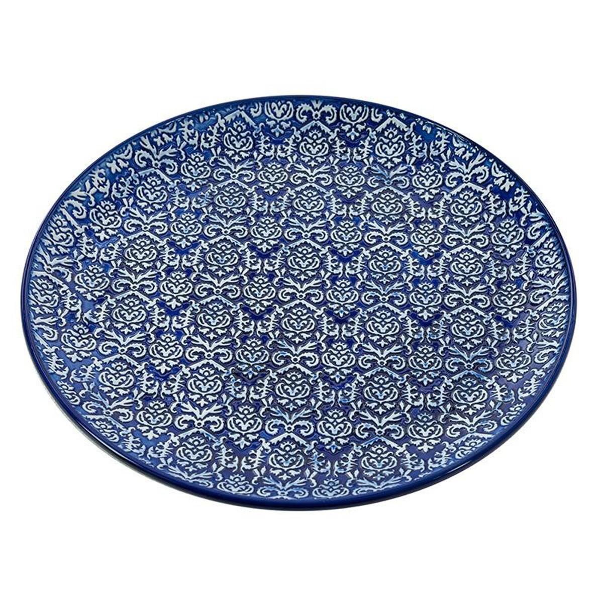 Πιατέλα Διακόσμησης InArt Yuan Small 3-60-729-0040