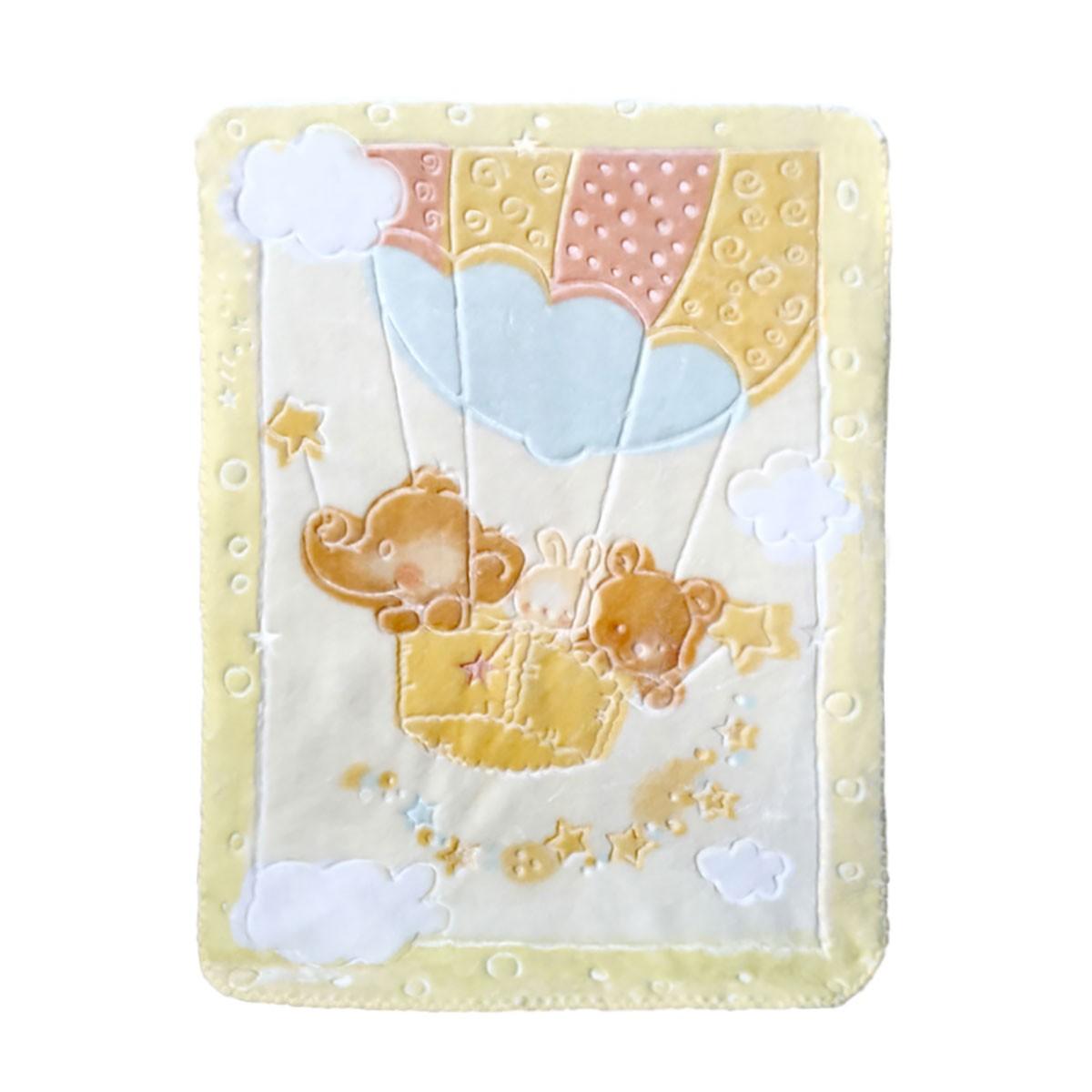 Κουβέρτα Βελουτέ Αγκαλιάς Palamaiki Parachute Yellow