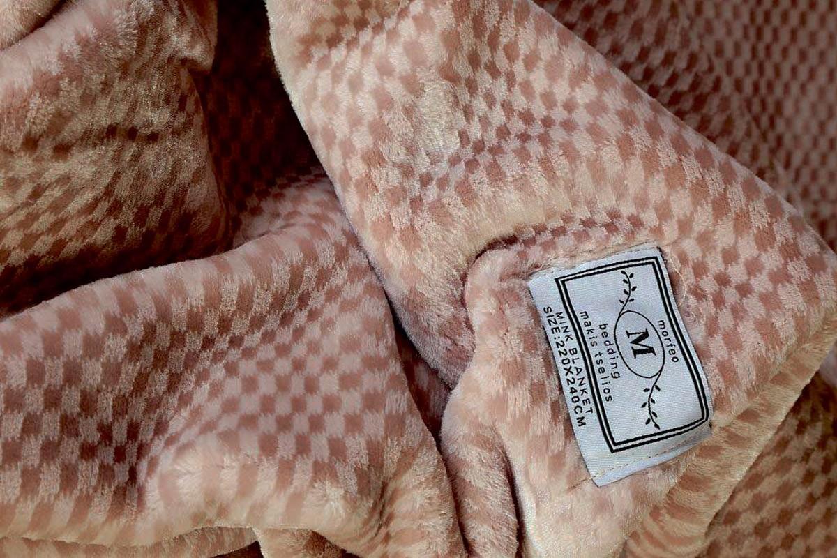 Κουβέρτα Βελουτέ Υπέρδιπλη Makis Tselios Four Chocolate