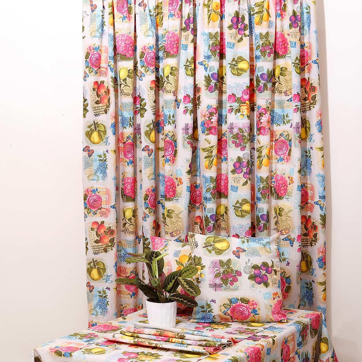 Κουρτίνα (160x270) Με Τρέσα Viopros Curtains Μακάο