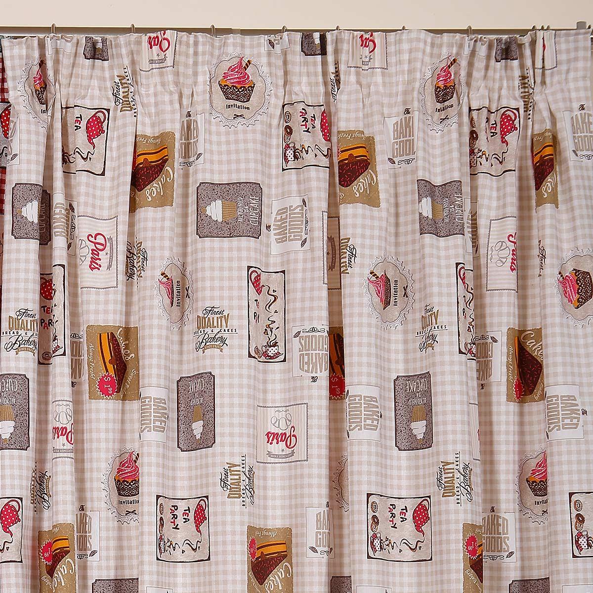 Κουρτίνα (160x270) Με Τρέσα Viopros Curtains Κέικ Εκρού
