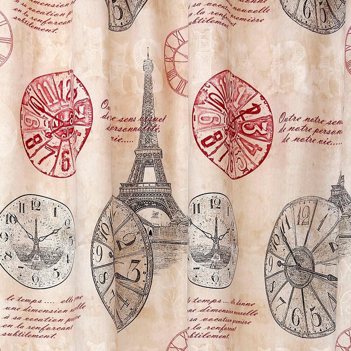Κουρτίνα (160x270) Με Τρέσα Viopros Curtains Σιένα