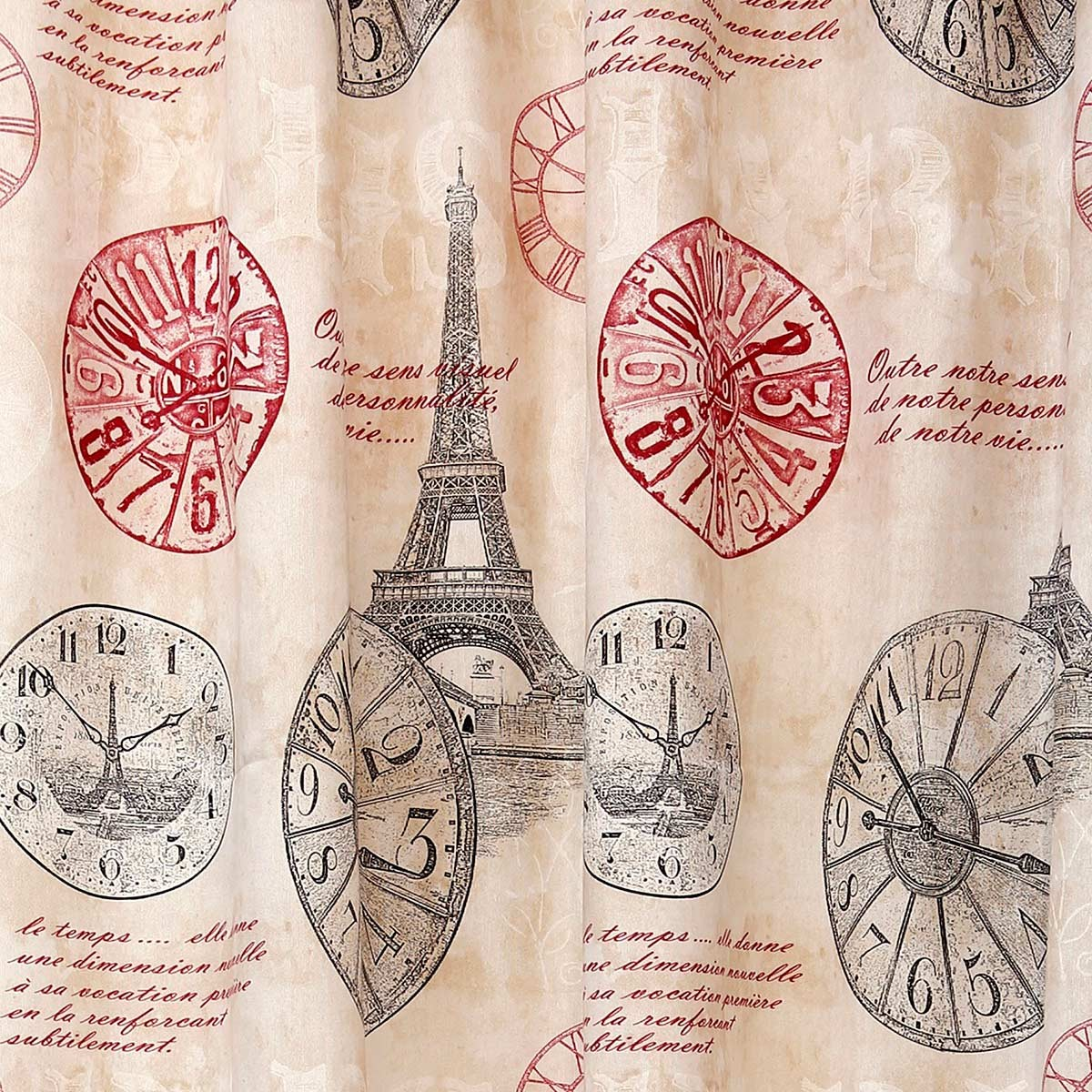 Κουρτίνα Με Τρέσα (280x270) Viopros Curtains Σιένα