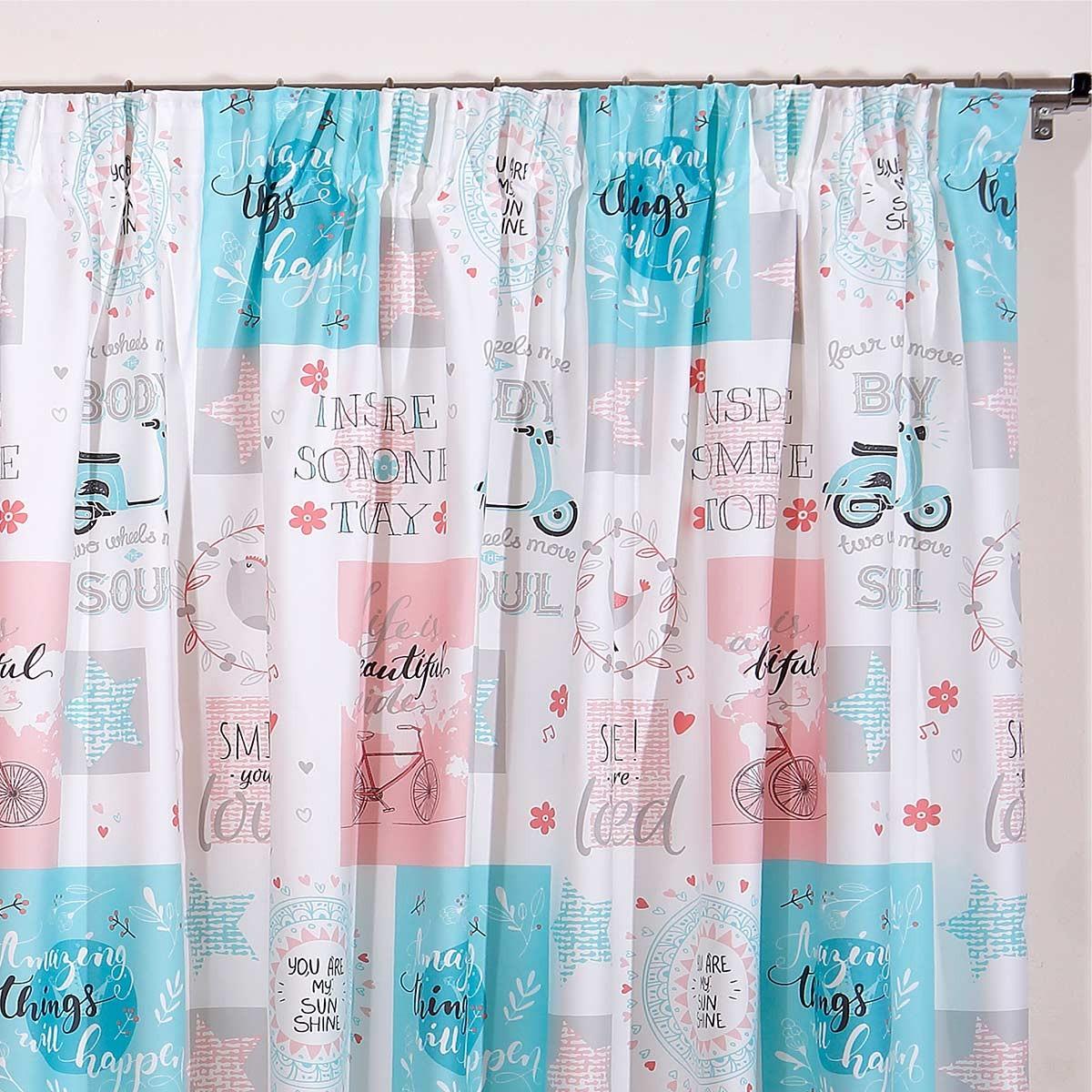 Παιδική Κουρτίνα (280x270) Viopros Curtains Τράβελ