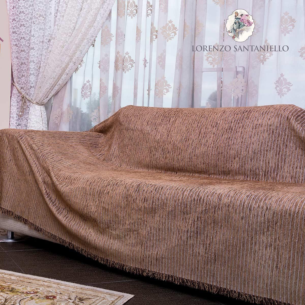 Ριχτάρι Πολυθρόνας (180x180) Lorenzo Santaniello Kotle Brown
