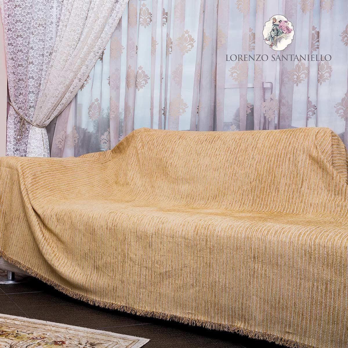 Ριχτάρι Τριθέσιου (180x300) Lorenzo Santaniello Kotle Gold