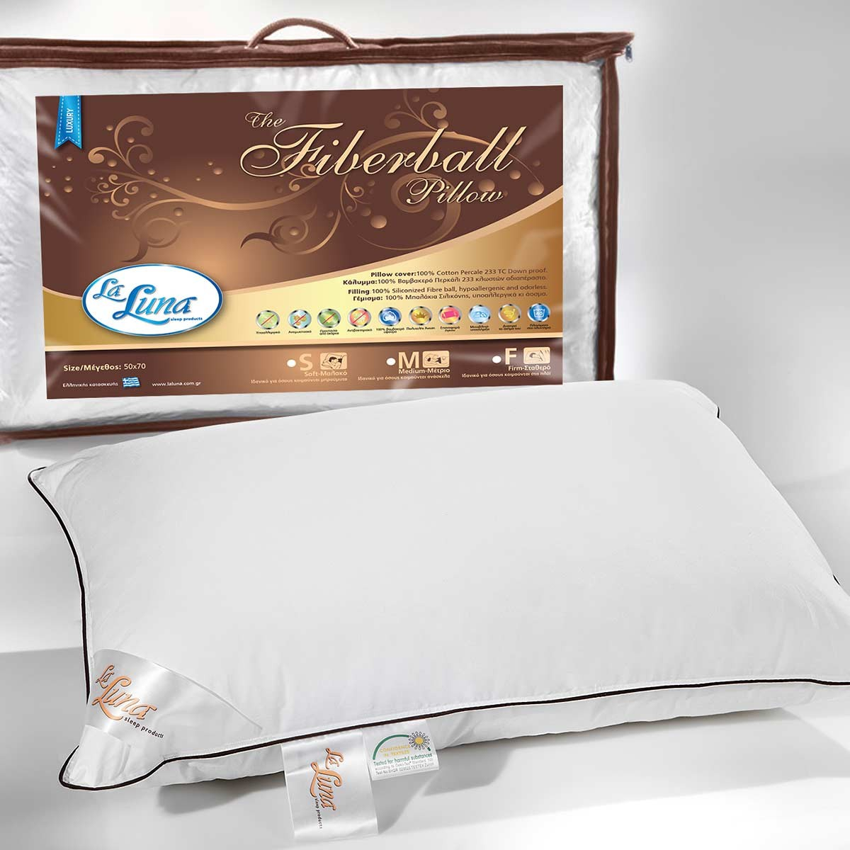 Μαξιλάρι Ύπνου La Luna Fiberball Firm home   κρεβατοκάμαρα   μαξιλάρια   μαξιλάρια ύπνου