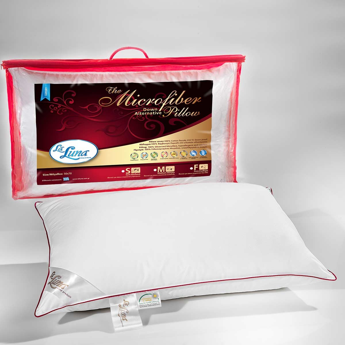 Μαξιλάρι Ύπνου La Luna Microfiber Pillow Soft