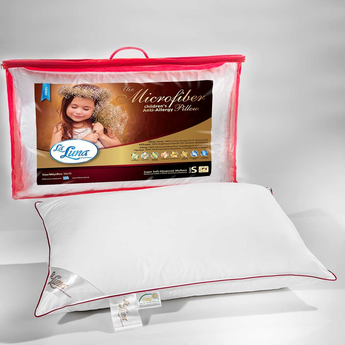 Παιδικό Μαξιλάρι La Luna Microfiber Pillow Super Soft