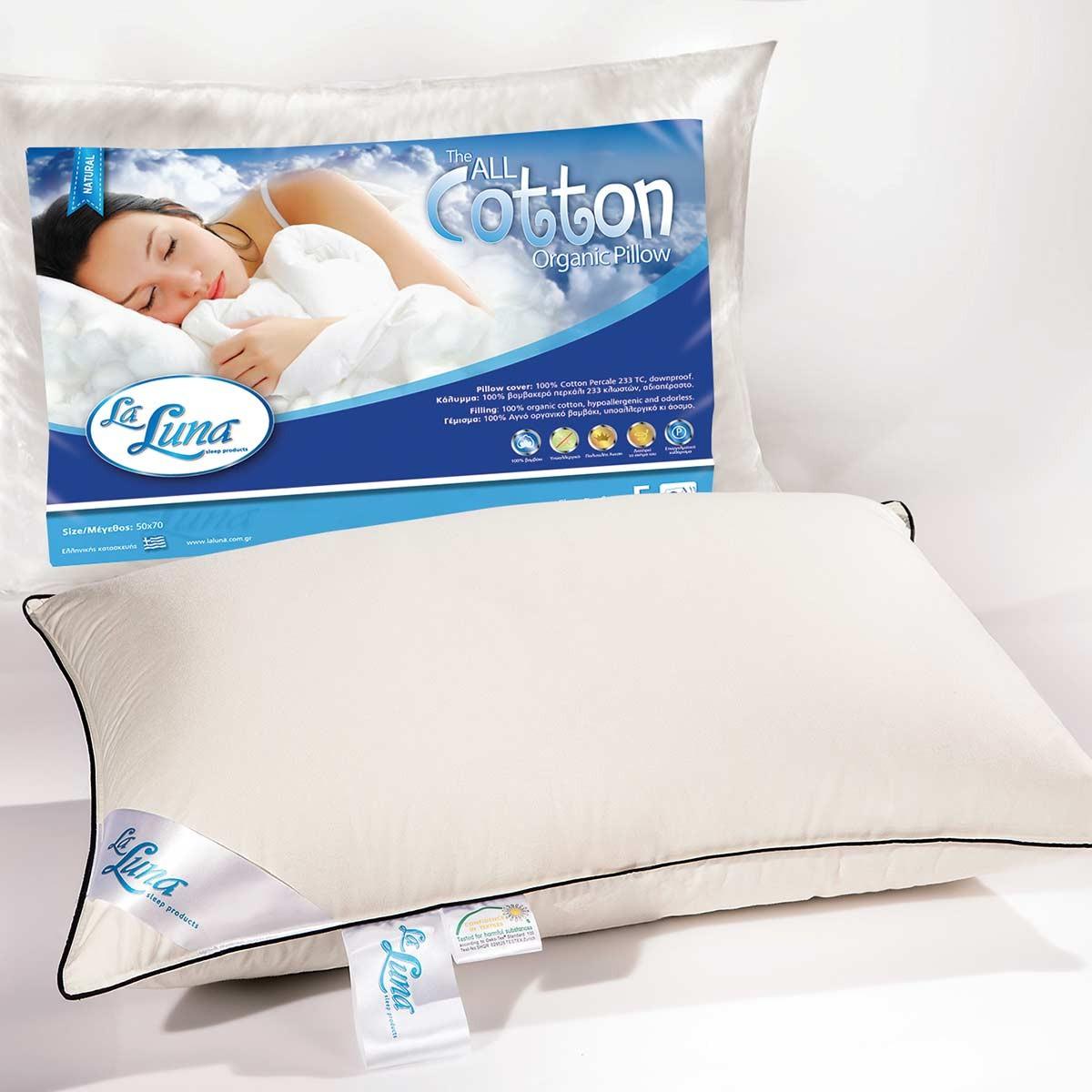Μαξιλάρι Ύπνου (50x70) Βαμβακερό La Luna All Cotton
