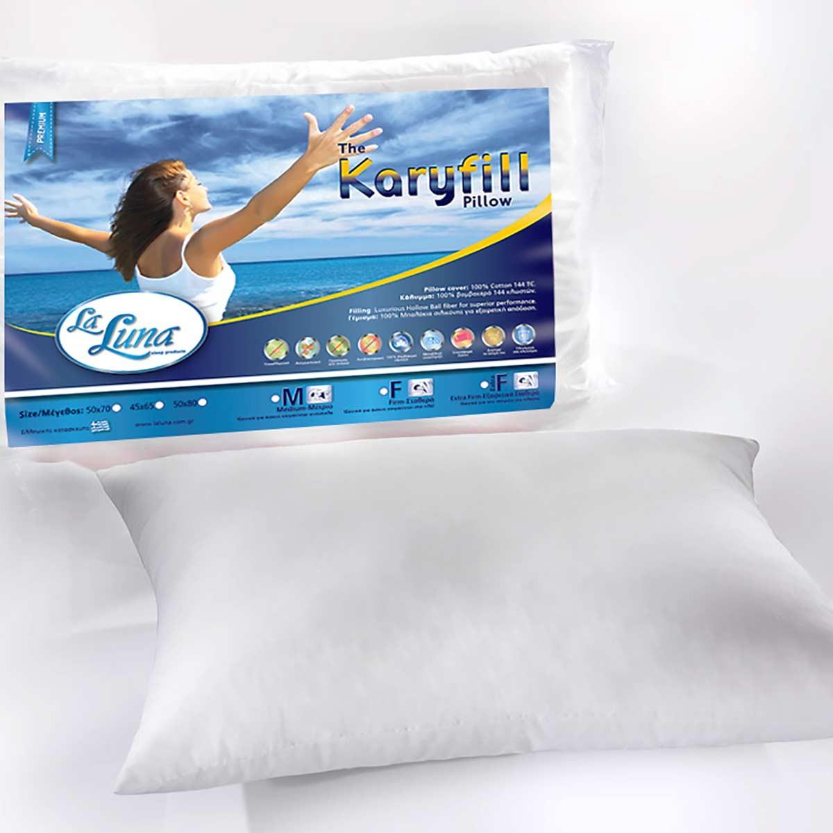 Μαξιλάρι Ύπνου (45x65) La Luna Karyfill Extra Firm