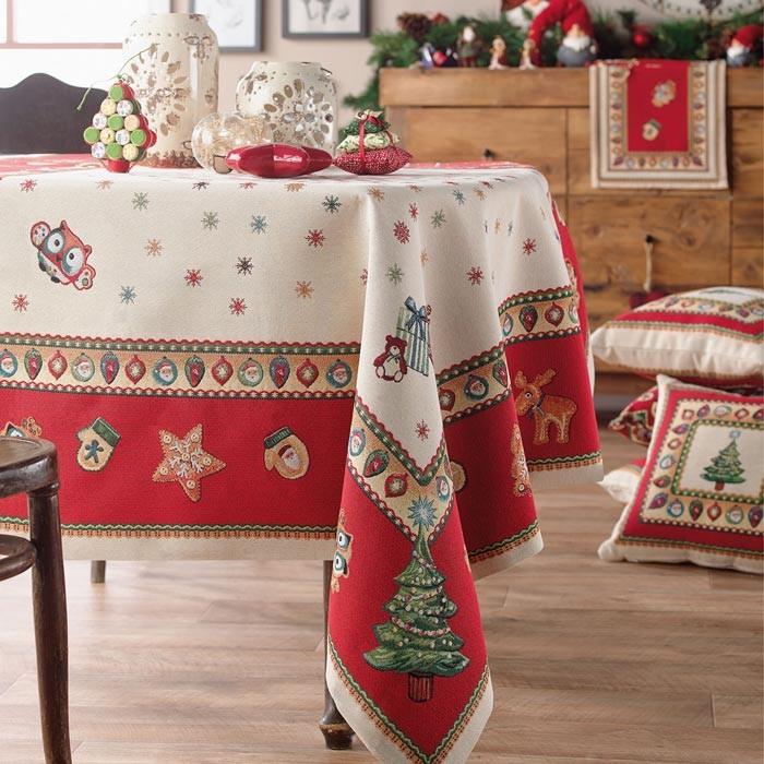 Χριστουγεννιάτικο Καρέ Gofis Home Carrol 204