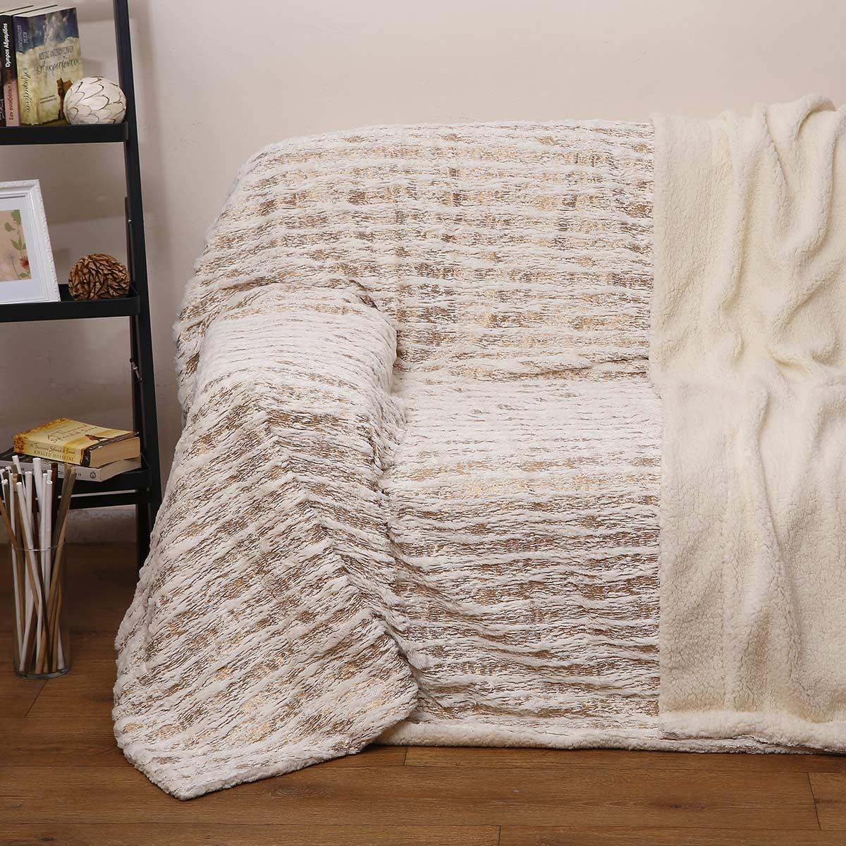 Κουβέρτα Καναπέ Με Γουνάκι Anna Riska 390