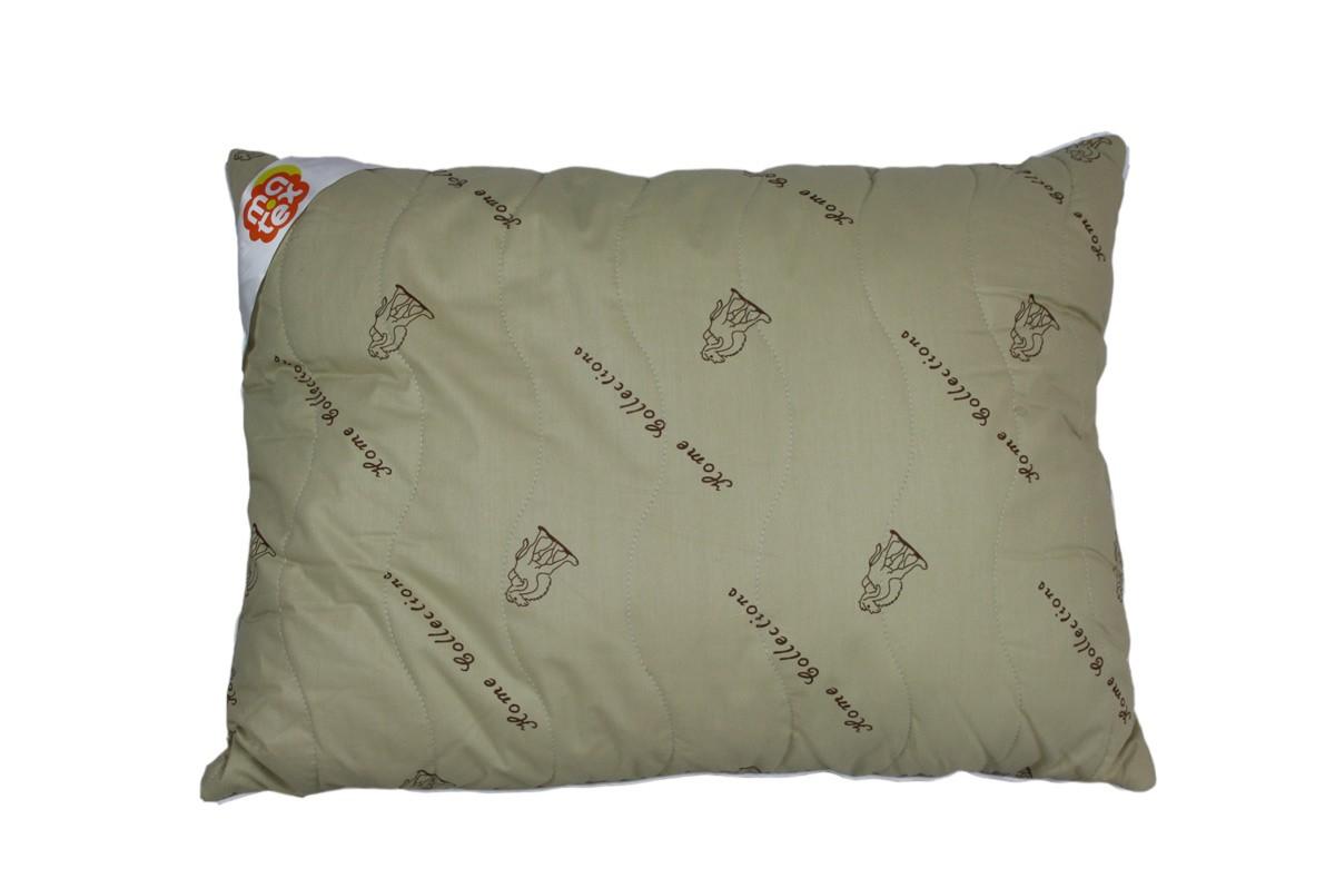 Μαξιλάρι Ύπνου Από Μαλλί Καμήλας Matex Camel Hair