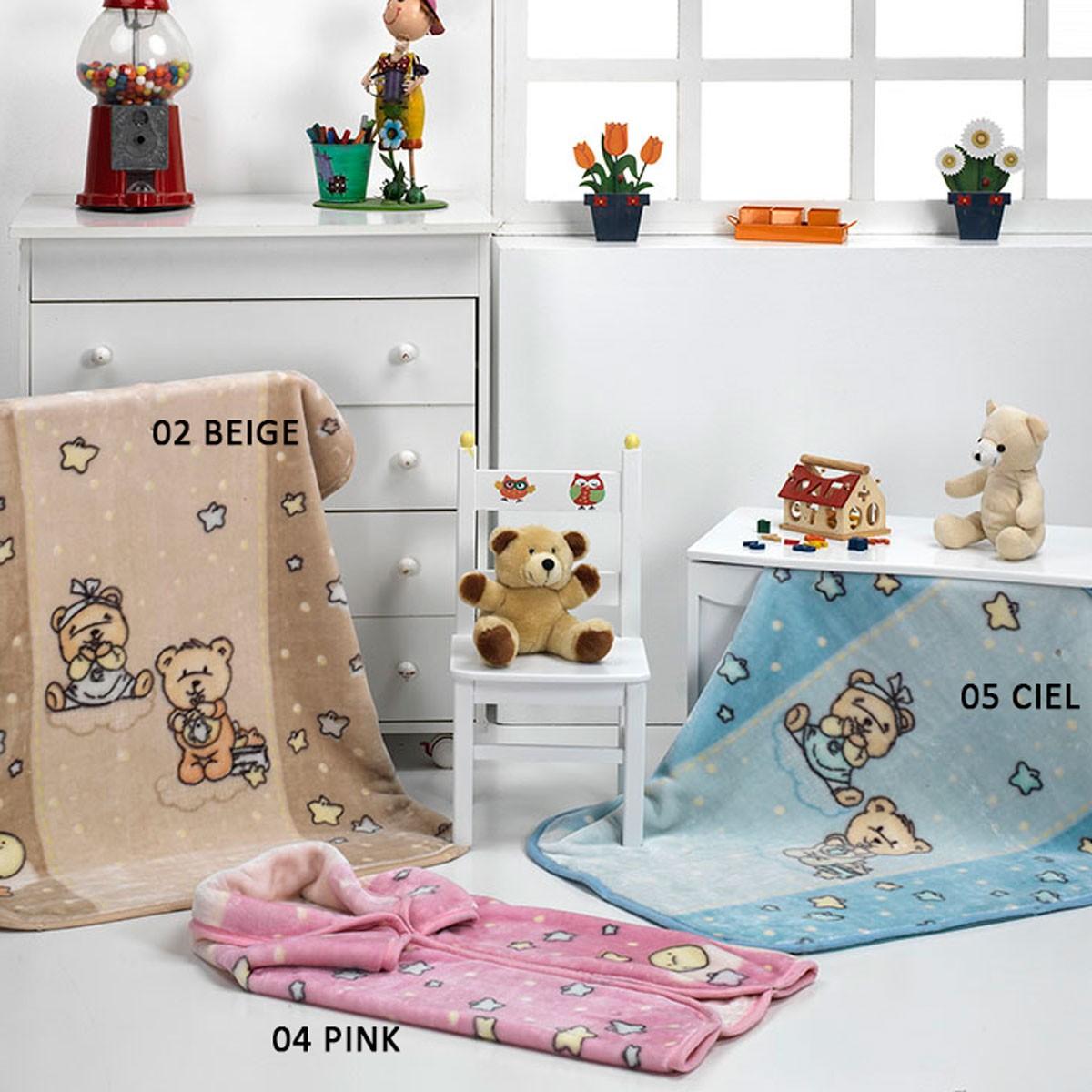 Υπνόσακος Κουβέρτα Βελουτέ Morven Baby Coat 925