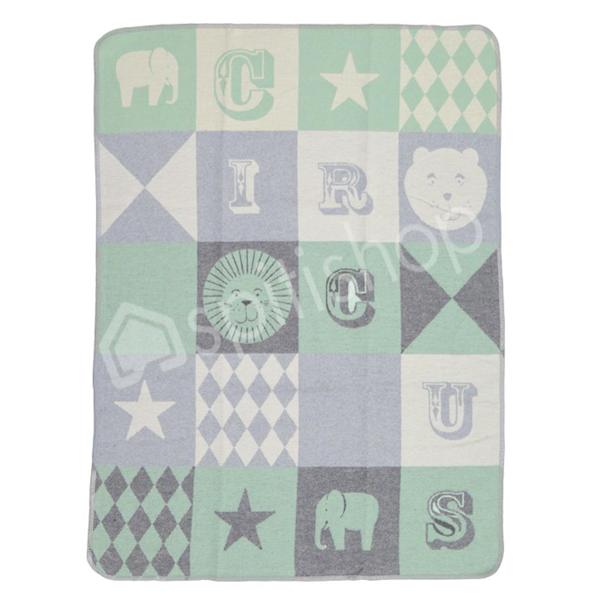 Κουβέρτα Fleece Αγκαλιάς David Fussenegger Juwel 6732/54