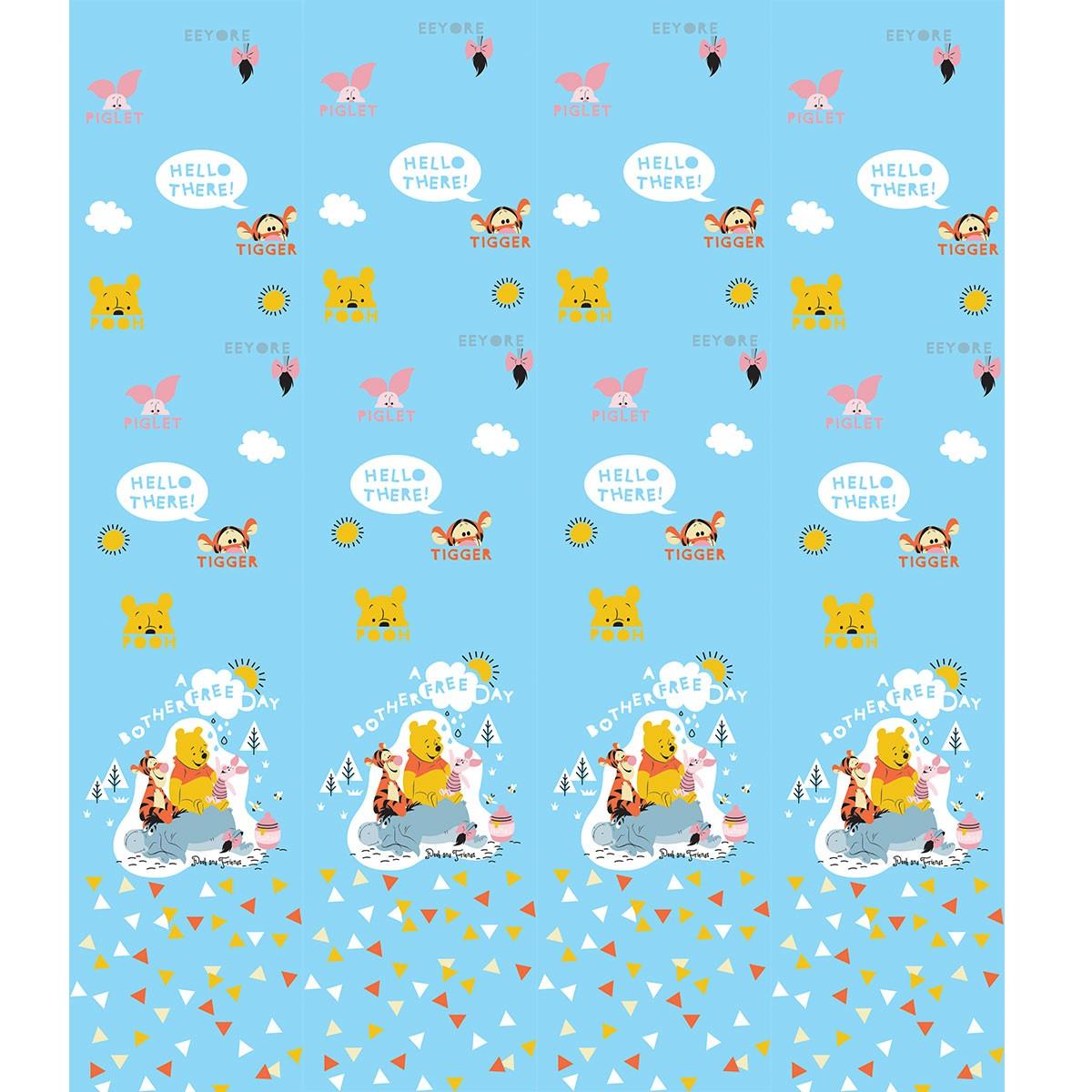 Παιδική Κουρτίνα (140x290) Disney Winnie WP018 Blue