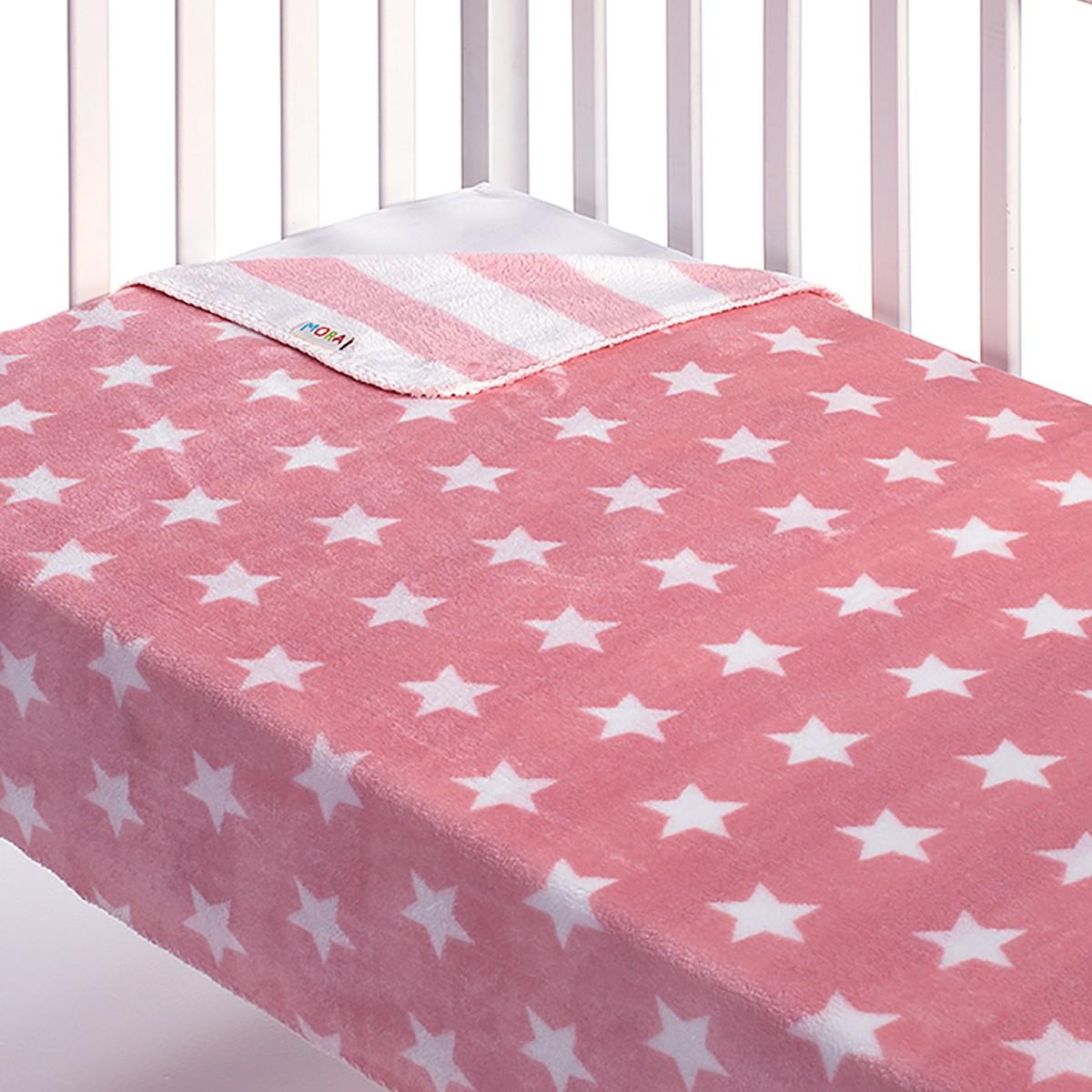Κουβέρτα Fleece Αγκαλιάς Morven Stars Pink 64194